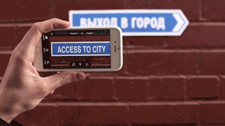 Google actualiza su app Traductor con traductor por foto o cámara, Word Lens y más