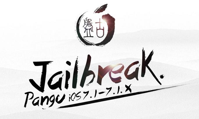 Pangu Jailbreak untethered iOS 7.1.2 se actualiza, también con versión para Mac OS X