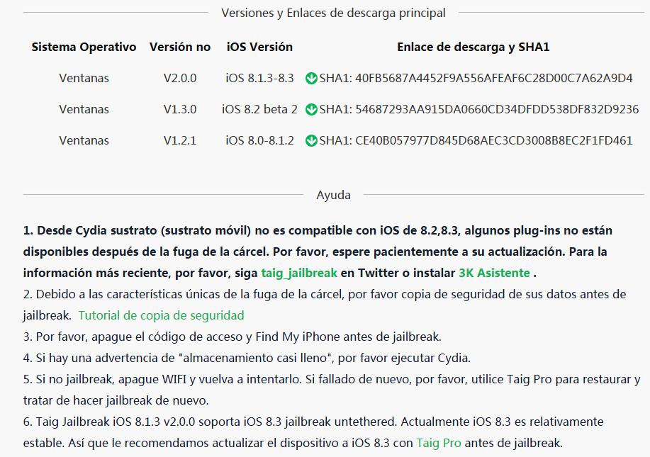 Jailbreak Untethered iOS 8.3