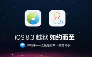 Jailbreak Untethered iOS 8.3 ha sido lanzado por TaiG pero parece no funcionar correctamente.