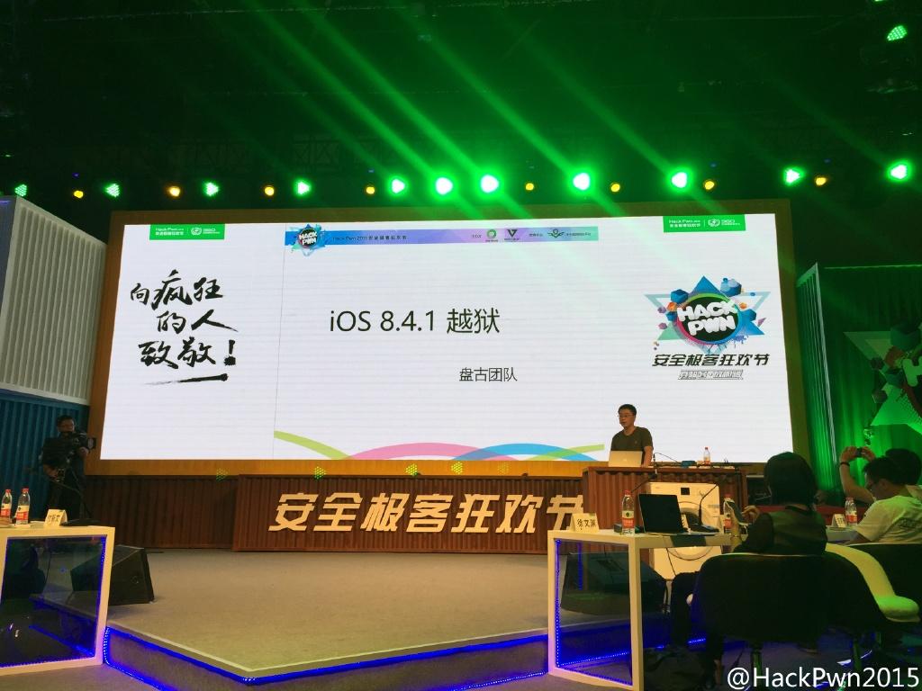 Jailbreak en iOS 8.4.1
