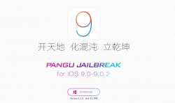 Pangu actualiza su herramienta de Jailbreak de iOS 9.0 – 9.0.2 Pangu9