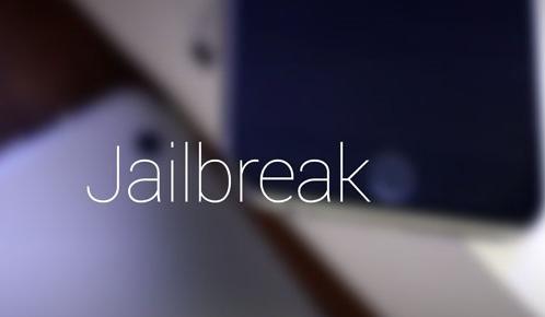 Han conseguido hacer el Jailbreak a iOS 9.2.1