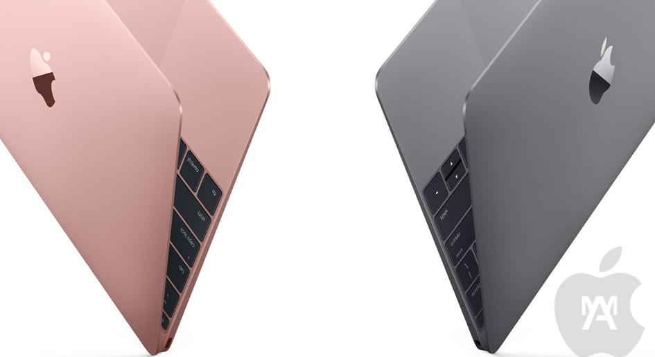 El MacBook se actualiza con más rapidez autonomía y colores