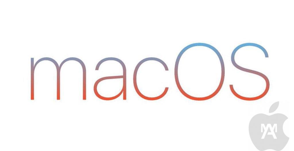 MacOS podría ser la nueva denominación para OS X