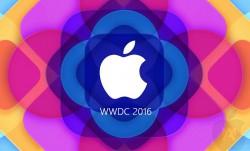 WWDC 2016 ya tiene fecha 13 de junio