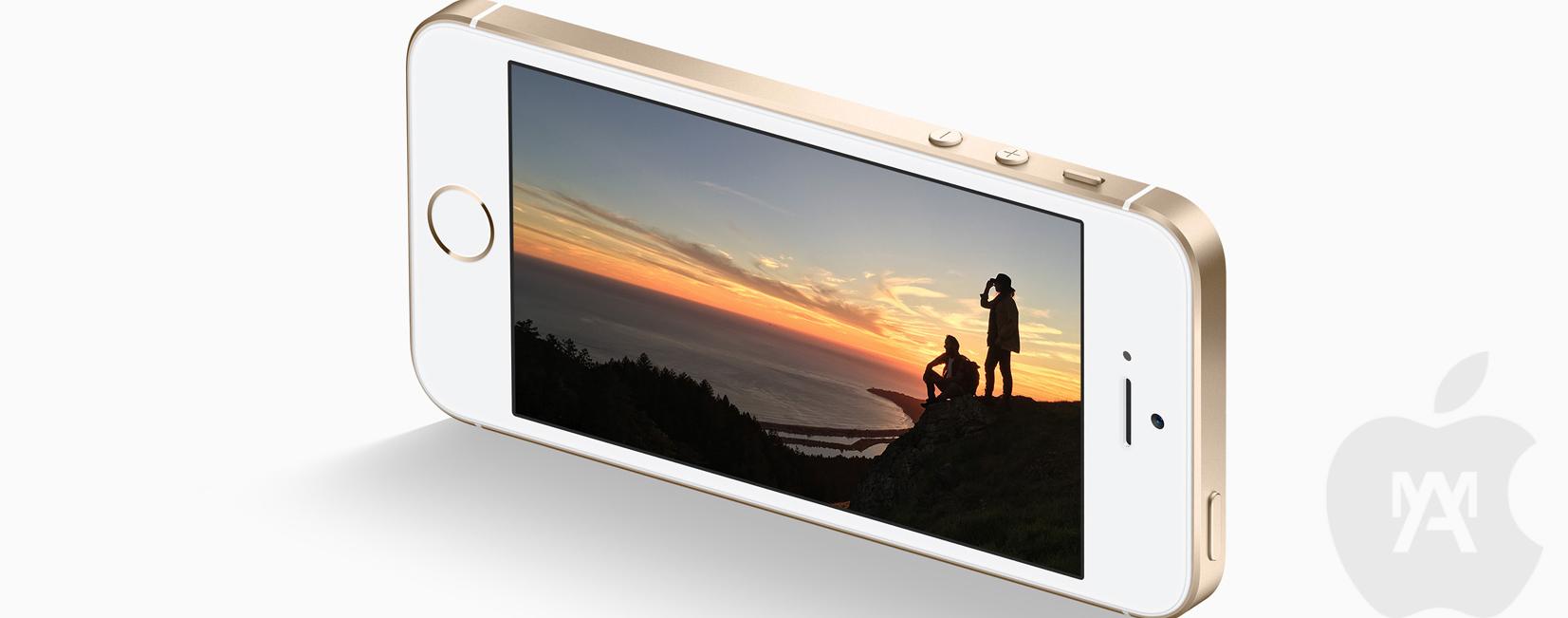 Apple no renovará el iPhone SE