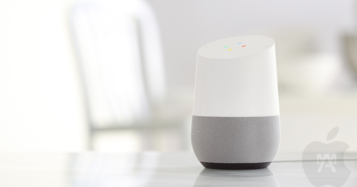 El altavoz de Apple home AI product podría ser presentado en el próximo WWDC de junio