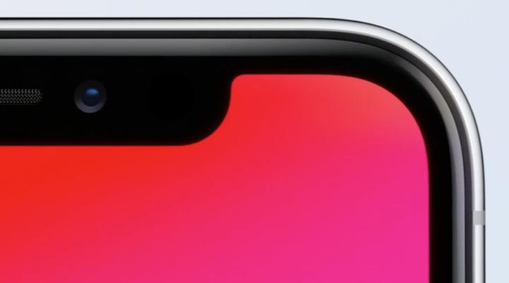 No queda ni un solo iPhone X.