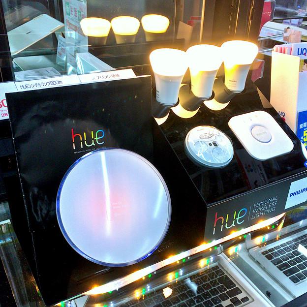 Controla la iluminación de tu casa con Siri y Philips Hue