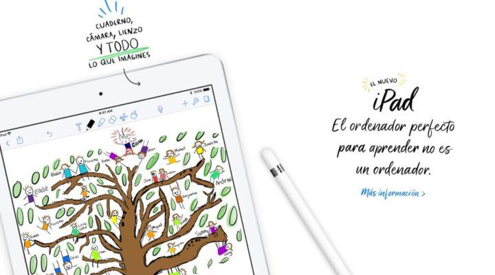 El nuevo iPad 2018