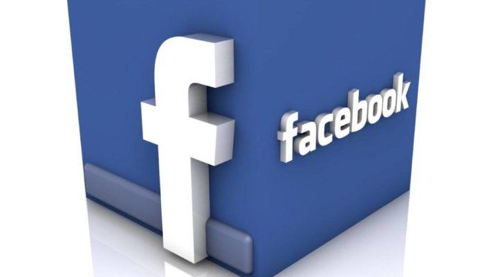 Facebook abre su primer centro de datos en Asia