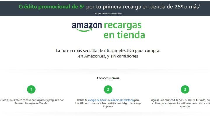 Compra en Amazon sin tarjeta: Amazon Recargas en tienda