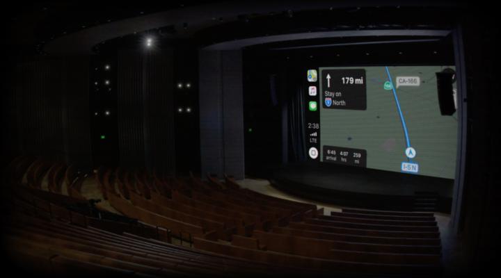 El streaming del Apple Events ya ha empezado ¿pistas de Apple?
